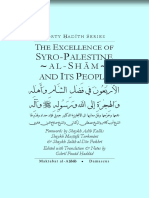 Excellence of Syro Palestine