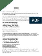 Purush_Sukta