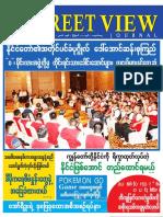 The Sreet View Journal Vol-5, No-29.pdf