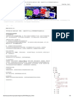 新手电脑学堂_ 四年级信息与通信技术 - 模组一 电脑世界 单元五 照顾数据和电脑的安全