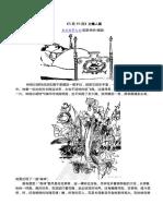 Mb0050 Research Methodology Ebook