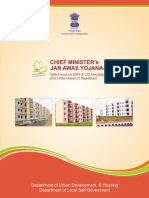 Chief Minister Jan Awas Yojana 2015