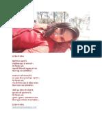 Romantic Hindi Poetry