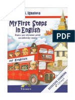 Ignatova T N My First Steps in English SB
