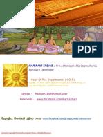 விருட்ச சாஸ்திரம்