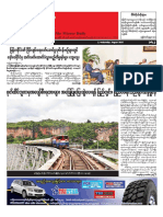 The Mirror Daily_ 3 August 2016 Newpapers.pdf