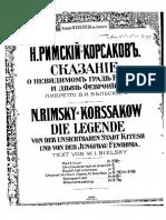 Римский-Корсаков Н. А. Китеж. Клавир