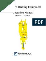 Operation Manual(Eng)