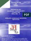 PRESENTATION ON HINDI LANGUAGE