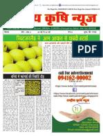 Krishi news 24 may 2015.pdf