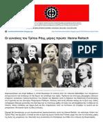 Hanna Reitsch.pdf