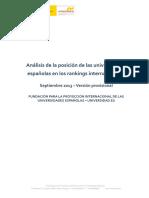 Rankings Universidades Españolas