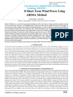Forecasting of Short Term Wind Power Using ARIMA Method