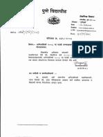 Pune University Notification