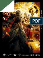 Overlord Volumen 10 (El Gobernante de Las Conspiraciones)