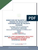 DBC Rotonda El Alto