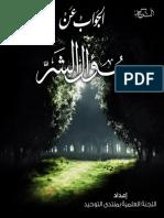 Arabic_al_jawab_an_sual_al_sharr.pdf