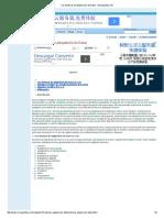 Los Sistemas de Adquisición de Datos - Monografias.pdf