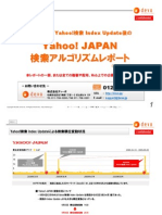 090911 algorithm report