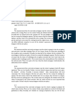 Ó¢Óïѧϰ_TOEFL_speaking_task3._УÊÂÎïÒéÂÛÌâ_±Ø±¸
