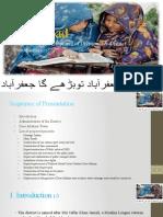 Dera Allah Yar Development Schemes