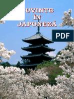Cuvinte În Japoneză