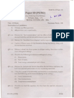 (www.entrance-exam.net)-PTU M.Tech in Production Engineering Metal Cutting Sample Paper 2.pdf