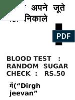 Hindi - Copy
