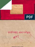 Sudarshan Chakra in Rudrayamala_Tantra