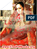 Kiran Digest October 2012 Pdf