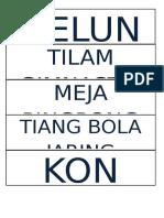 Deva Pj Stor Label