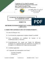 5- ( تقنيات التعبير و الإتصال (لغة فرنسية