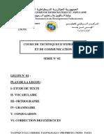 5- (تقنيات التعبير و الإتصال (لغة فرنسية.pdf