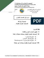 Dermatologie et Connectivites b8d29b91ec8