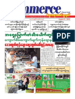Commerce Journal Vol 16 No 29.pdf