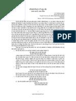Anup Kaur by Dr Harbhajan Singh
