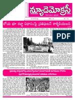 New Democracy (AP)
