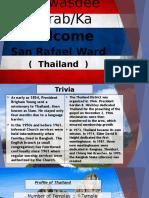 Primary (Thai)
