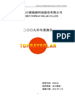 2009年度年度报告