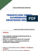 TEMA_1_-_ 2015_-_TRANZICIJSKI_OBRISI6(1)