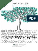 Barthes en América Latina