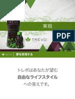 EmpoweredPresentation Japan