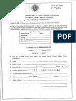 PMDC Form-III-C