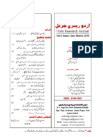 Urdu Research Journal 4rth Issue Jan-March 2015
