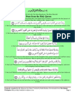 21 Duas From the Quran