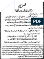 23870643 Ism E Azam and Its Efficacy in Acceptance of Supplications
