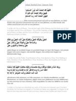 Mashari Rashid Dua Qunoot Text (Revised)