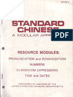 StandardChinese ResourceModule StudentText