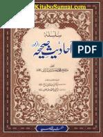 Silsilah Ahadees e Saheeha Jild-1