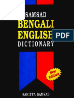 Samsad Bengali to English Dictionary [1573 pages, 11 MB, Amarboi.com].pdf